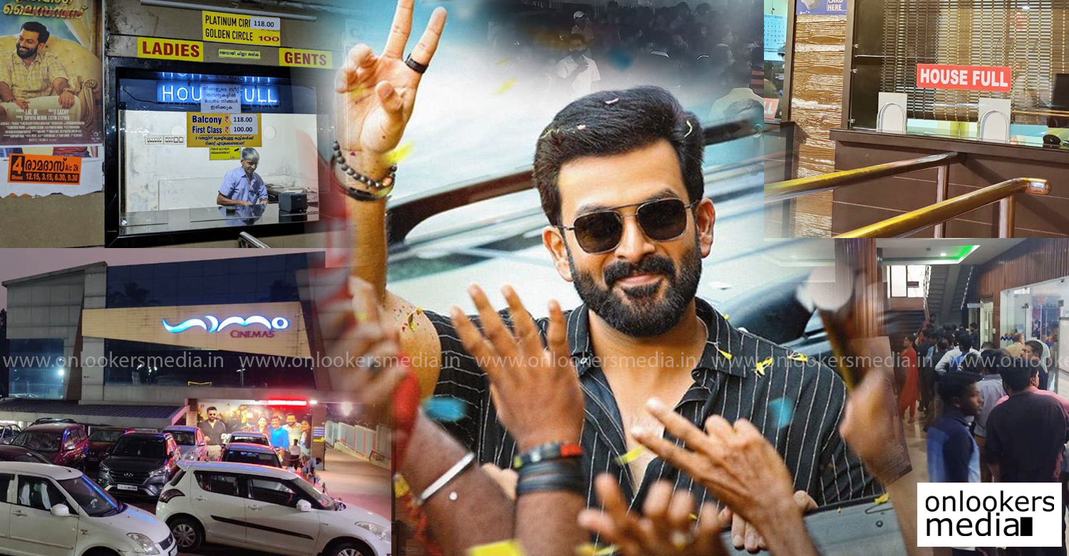 driving licence movie latest reports,actor prithviraj sukumaran,actor prithviraj's latest release,actor suraj venjaramoodu,driving licence malayalam film news,lal jr,actor prithviraj latest hit,