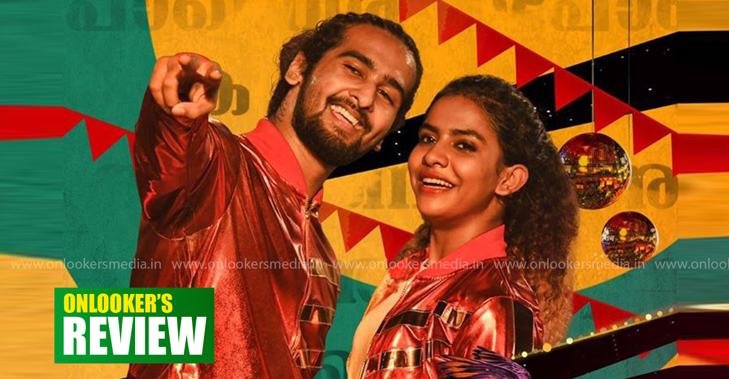 Valiya Perunnal reviews,Valiya Perunnal malayalam movie review,Valiya Perunnal movie latest reports,shane nigam,shane nigam new movie,shane nigam Valiya Perunnal review,Valiya Perunnal ratings,Valiya Perunnal hit or flop,Valiya Perunnal new movie,shane nigam's latest news,shane nigam latest release,