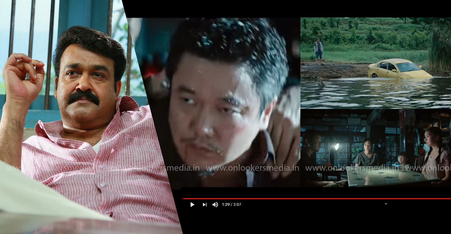 Sheep Without a Shepherd,Sheep Without a Shepherd trailer,drishyam,drishyam chinese remake,drishyam chinese remake movie trailer