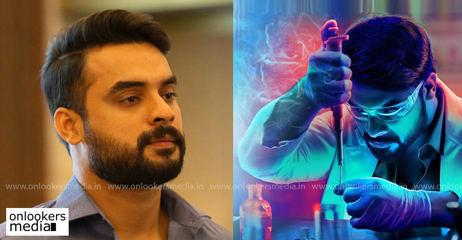 Forensic Is Special As I Ve Never Tried Something Like This Before Tovino Thomas