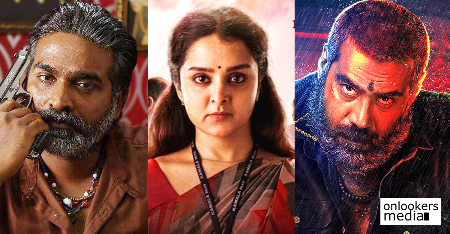 Vijay Sethupathi,biju menon,manju warrier,rj shaan,vijay sethupathi's latest news,biju menon's latest news,malayalam film news,latest south indian film news