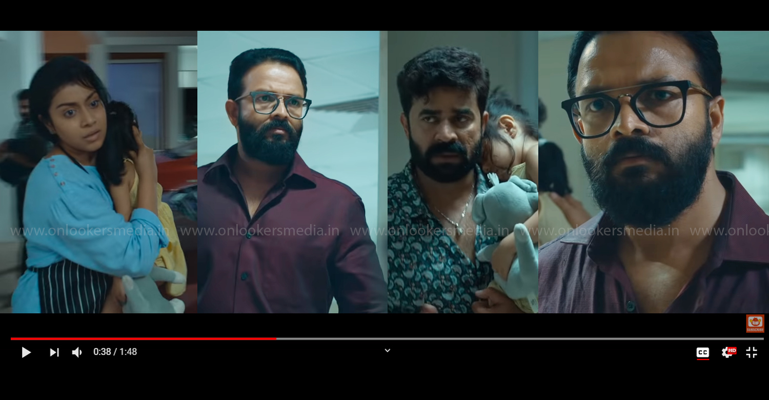 Anveshanam,Anveshanam trailer,Anveshanam teaser,actor jayasurya,actor jayasurya new film,jayasurya Anveshanam trailer,Prasobh Vijayan,new malayalam cinema,latest malayalam film news