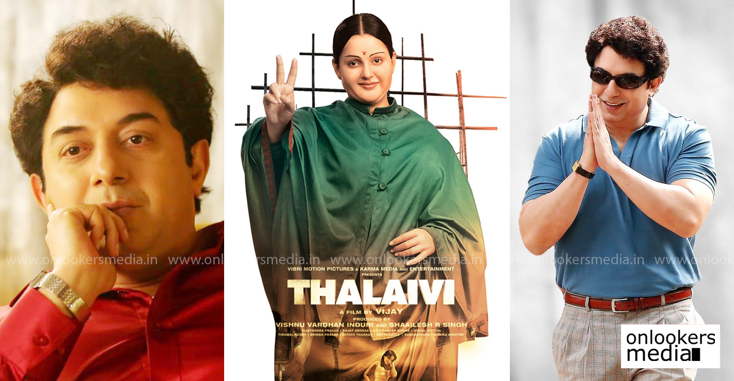 Thalaivi,arvind swamy,arvind swamy as mgr,arvnd swamy as mgr in thalaivi,arvind swamy latest news,thalaivi movie,al vijay,jayalalithaa biopic movie