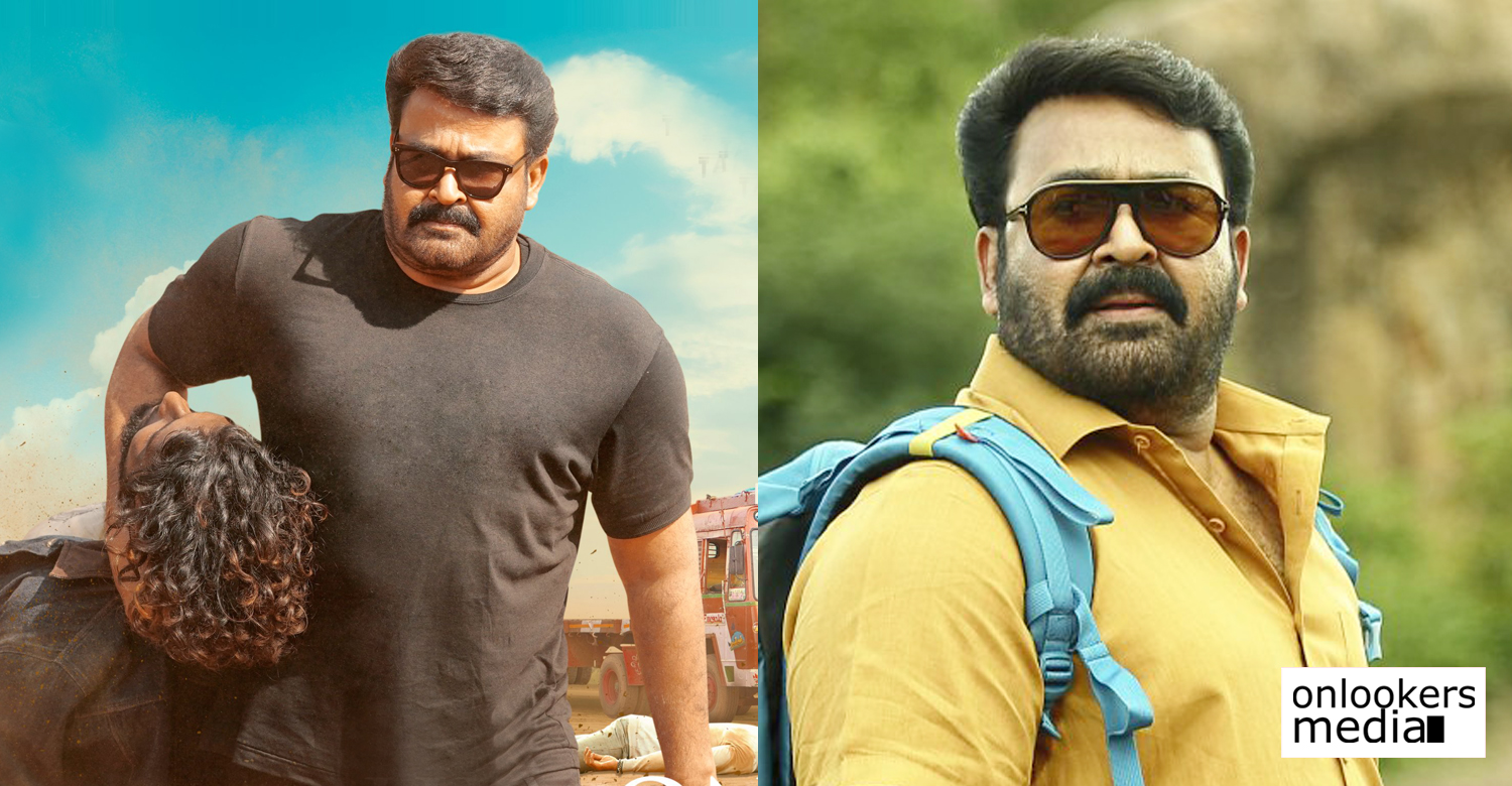 big brother movie,mohanlal,director siddique,mohanlal big brother worldwide release,mohanlal next release,mohanlal new film in 2020,big brother malayalam movie poster,mohanlal latest images;
