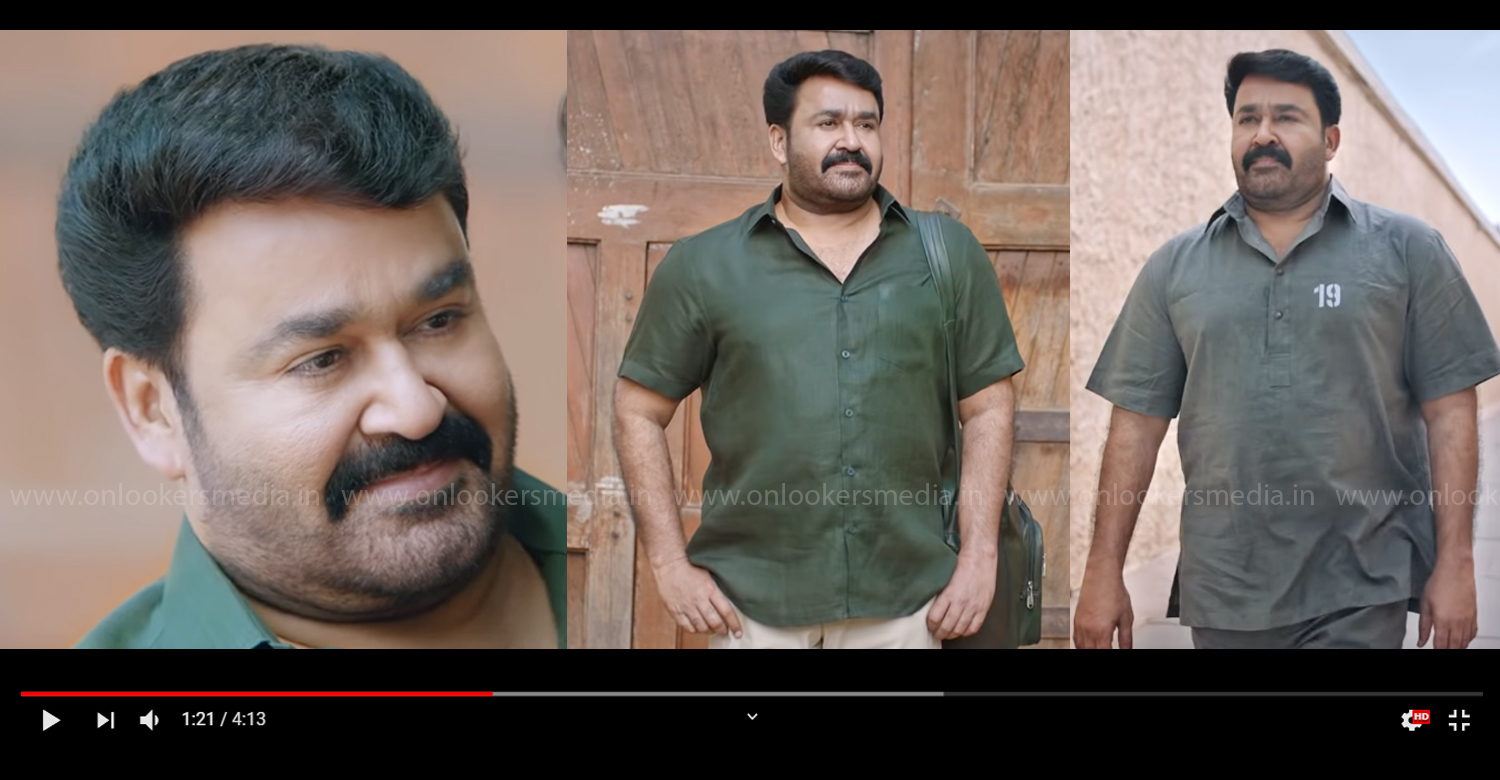Big Brother,Big Brother movie songs,Big Brother malayalam movie songs,Big Brother movie oru dinam video song,mohanlal,mohanlal's new film songs,mohanlal's latest movie songs,director siddique,deepak dev