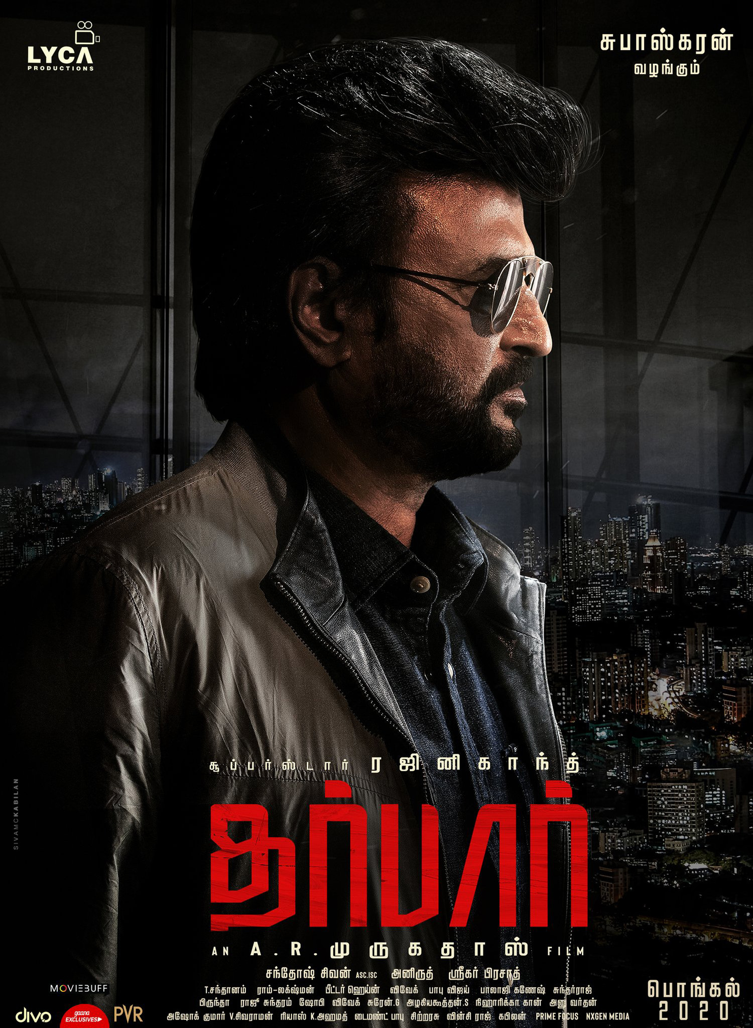 darbar review,darbar movie reviews,darbar hit or flop,darbar latest news,darbar review rating report,latest tamil film news,darbar movie report,superstar rajinikanth,thalaivar,rajinikanth latest news,rajinikanth darbar review,rajinikanth ar murugadoss movie report,nayanthara,ar murugadoss,ar murugadoss new movie darbar review,darbar movie stills,darbar rajinikanth images,rajinikanth latest movie images;