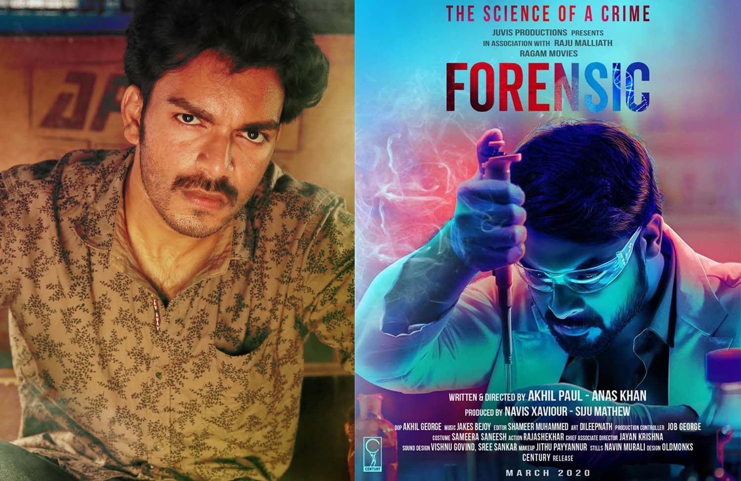 dhanesh anand, forensic, forensic malayalam movie, tovino thomas, malayalam movie 2020, latest malayalam movie, young malayalam actor, ubaid in forensic movie, forensic malayalam movie cast actor name