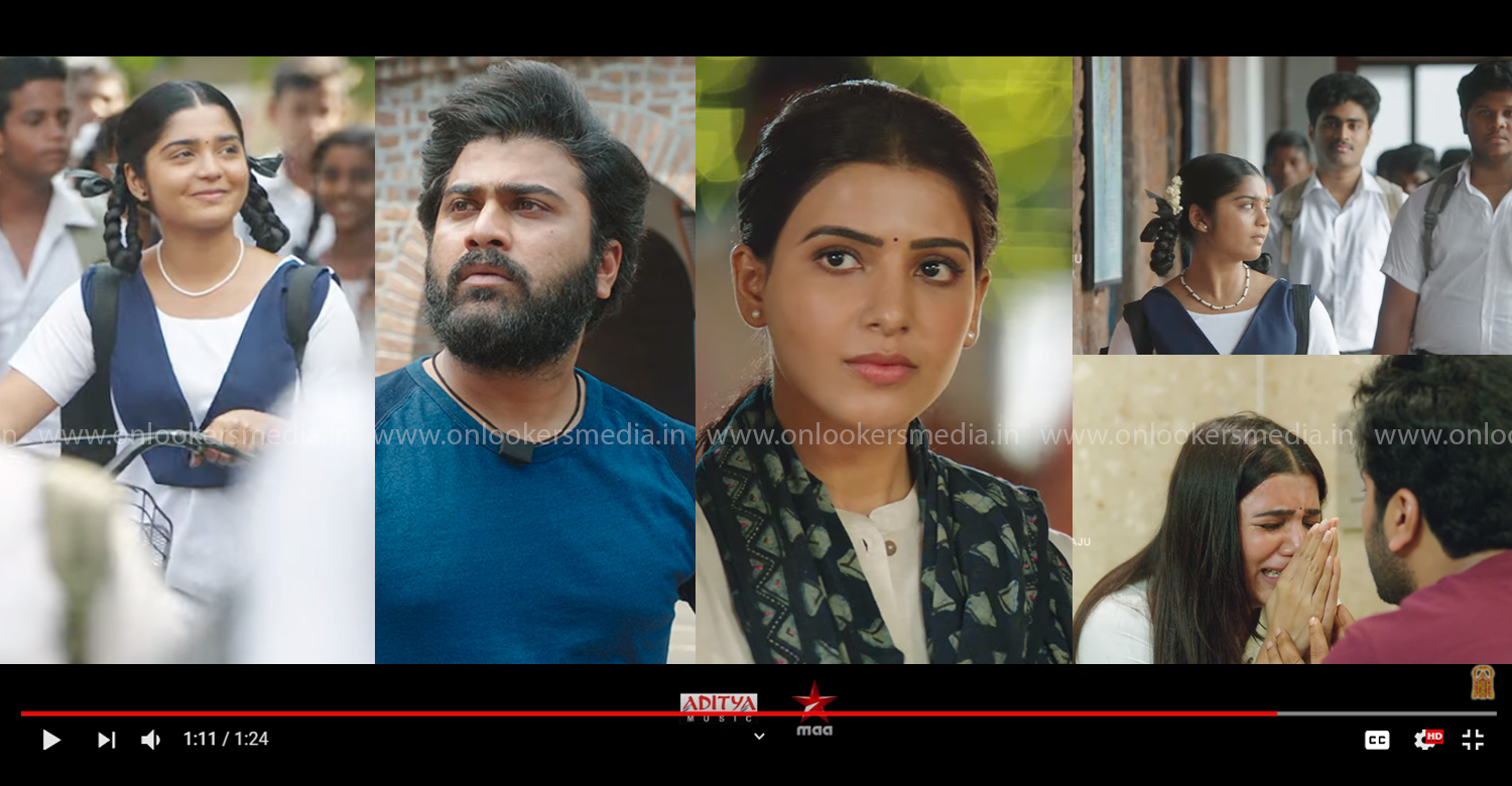 Jaanu,Jaanu telugu movie,Jaanu teaser,96 telugu remake,96 telugu remake teaser,Sharwanand,Samantha,telugu film news,tollywood film news,Sharwanand Samantha Jaanu movie