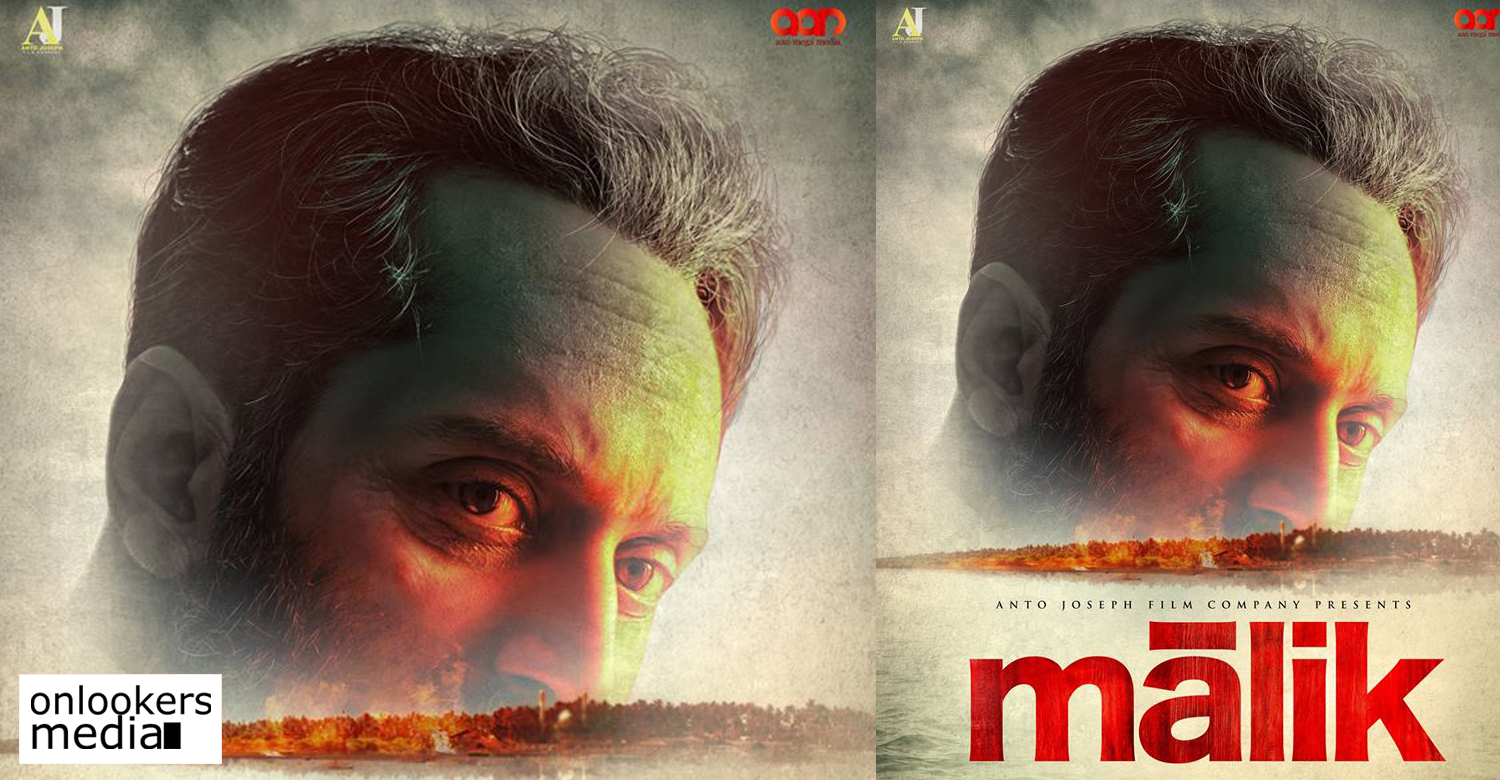 malik,malik first look poster,fahadh faasil,fahadh faasil new movie,fahadh faasil in malik,malik movie,fahadh faasil malik movie,mahesh narayanan,new malayalam cinema,mollywood film