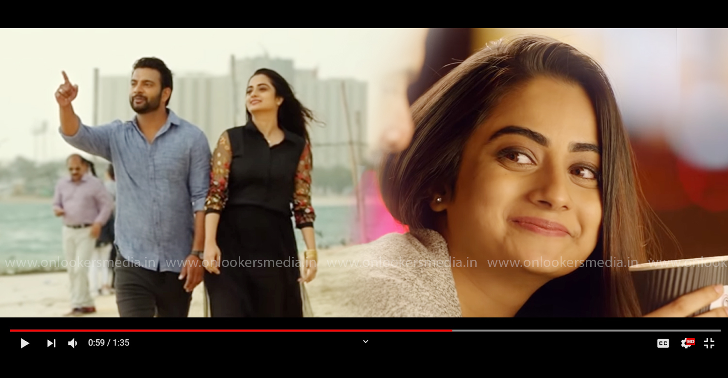Al Mallu, Al Mallu malayalam film song, Al Mallu namitha pramod new film,haisankar new movie songs,shwetha mohan new film songs