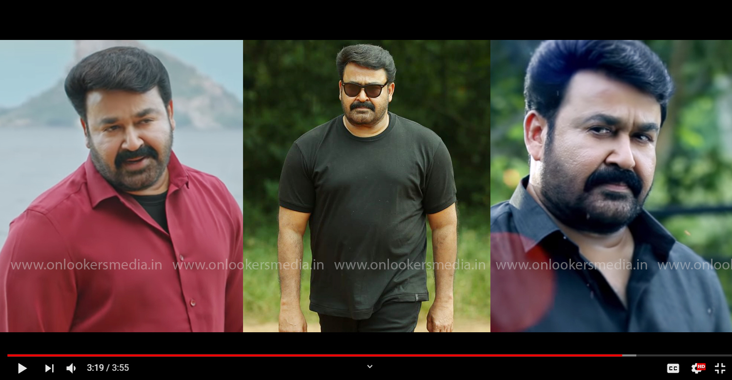 Big Brother songs,Big Brother malayalam movie songs,mohanlal,mohanlal's Big Brother movie song,Big Brother movie oru dinam song,director siddique,deepak dev,deepak dev new movie songs,mohanlal's new film songs,mohanlal's latest movie songs,new malayalam cinema songs