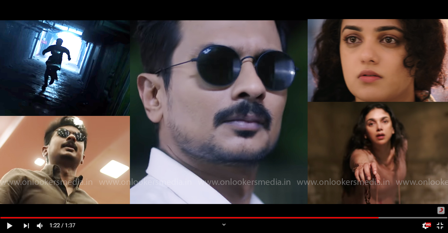 Psycho,Psycho tamil film,Psycho tamil movie trailer,mysskin,mysskin new film,Udhayanidhi Stalin,Nithya Menen,Ilayarajaa,psycho new tamil movie,tamil cinema,kollywood film news,south indian film news