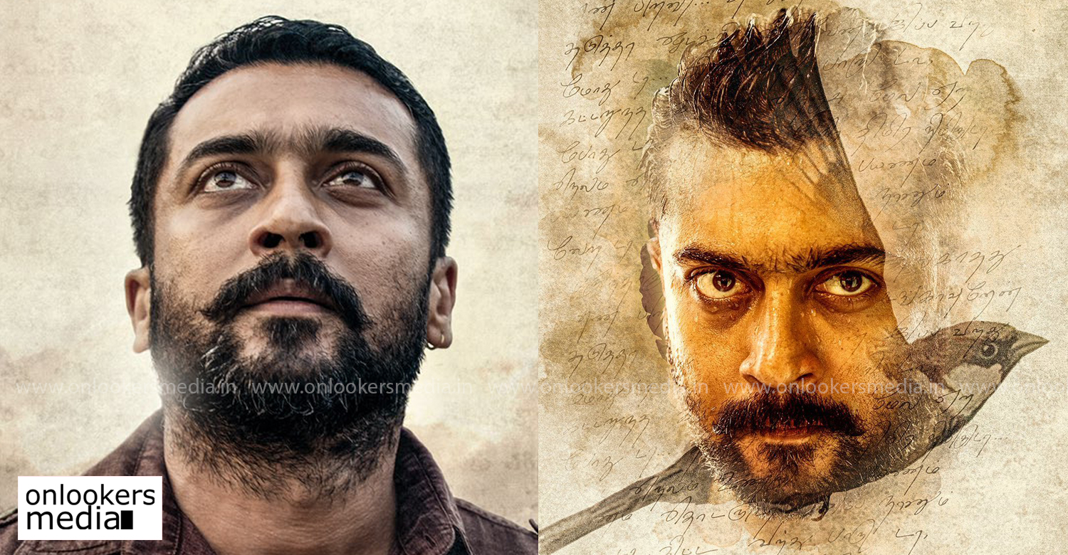 Soorarai Pottru,Soorarai Pottru updates,Soorarai Pottru teaser release date,suriya,suriya new film,suriya Soorarai Pottru latest reports,tamil cinema,kollywood films,south indian film news,sudha kongara