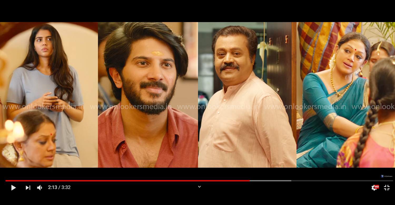 varane avashyamund,varane avashyamund movie song,dulquer salmaan,anoop sathyan,dulquer salmaan new movie song,nee vaa enaarumukha,new malayalam film song,latest malayalam movie song,suresh gopi,kalyani priyadarshan,shobhana