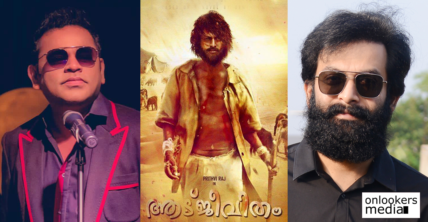 Aadujeevitham,Aadujeevitham movie,Aadujeevitham movie latest news,prithviraj sukumaran,director blessy,ar rahman,prithviraj about aadujeevitham music director ar rahman,prithviraj about ar rahman,music director ar rahman's latest news,prithviraj Aadujeevitham music director,ar rahman new malayalam film,ar rahman malayalam movie