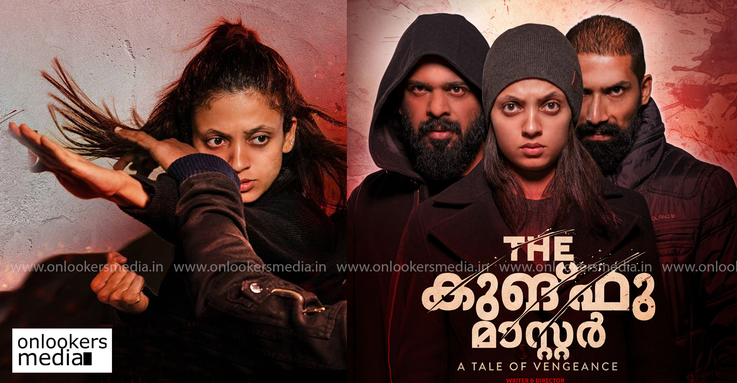 The Kung Fu Master,The Kung Fu Master malayalam title poster,The Kung Fu Master poster,director abrid shine,director abrid shine new film,abrid shine The Kung Fu Master,neeta pillai,neeta pillai The Kung Fu Master,The Kung Fu Master movie stills,The Kung Fu Master malayalam film