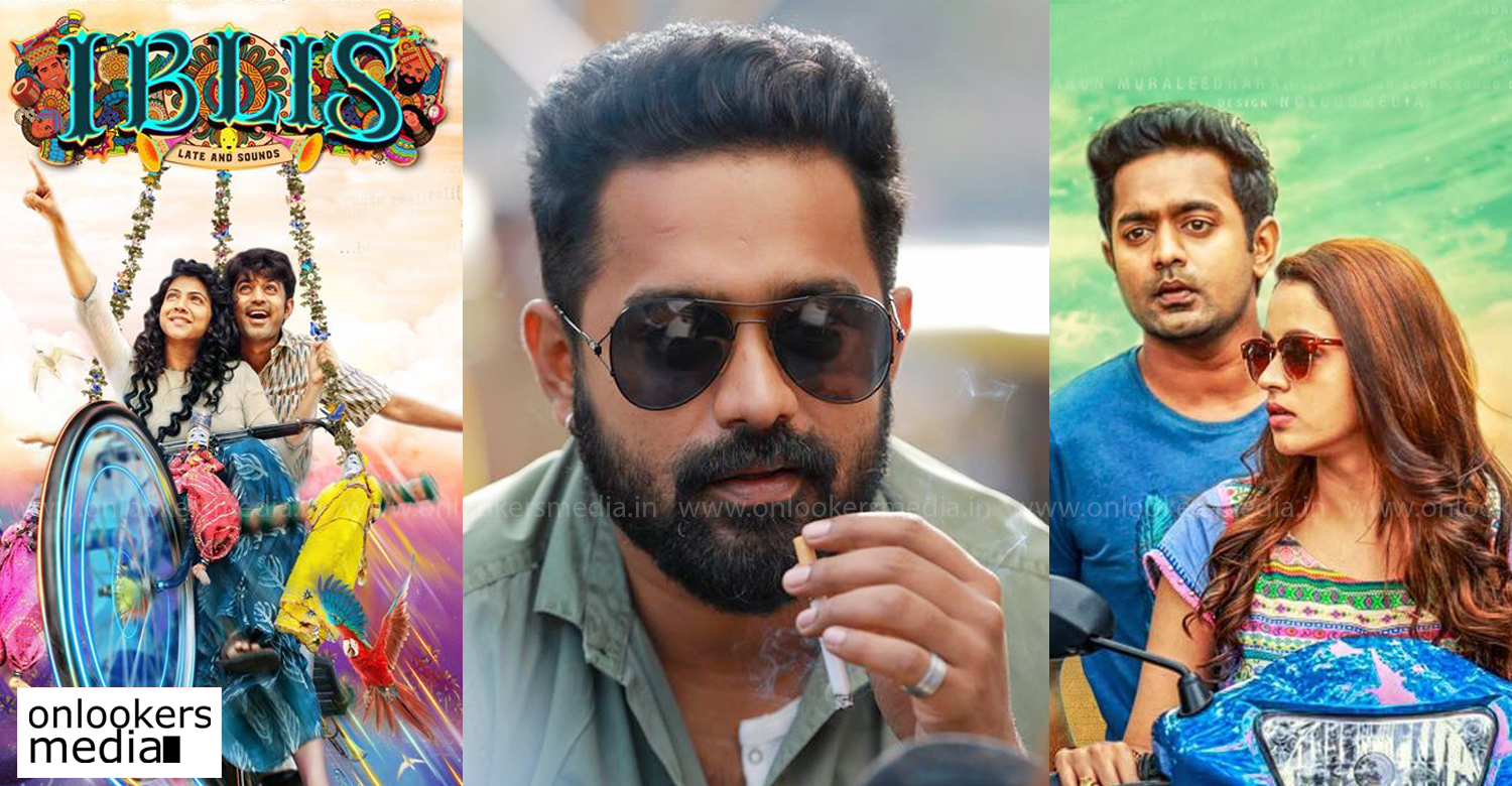 asif ali,director rohit,Adventures of Omanakuttan,Ibilis,romantic malayalam film,asif ali rohit new movie,upcoming malayalam films 2020,asif ali 2020 movies