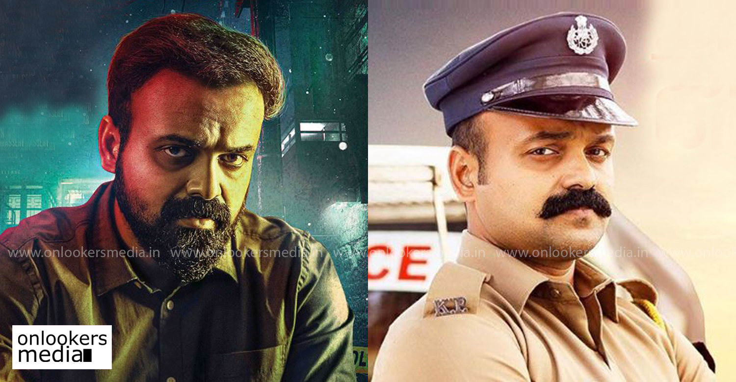 kunchacko boban,kunchacko boban's next after anjaam paathira,kunchacko boban upcoming film,kunchacko boban's film news,kunchacko boban new film,kunchacko boban in martin prakkat movie,kunchacko boban new police movie,kunchacko boban civil police officer in martin prakkat movie
