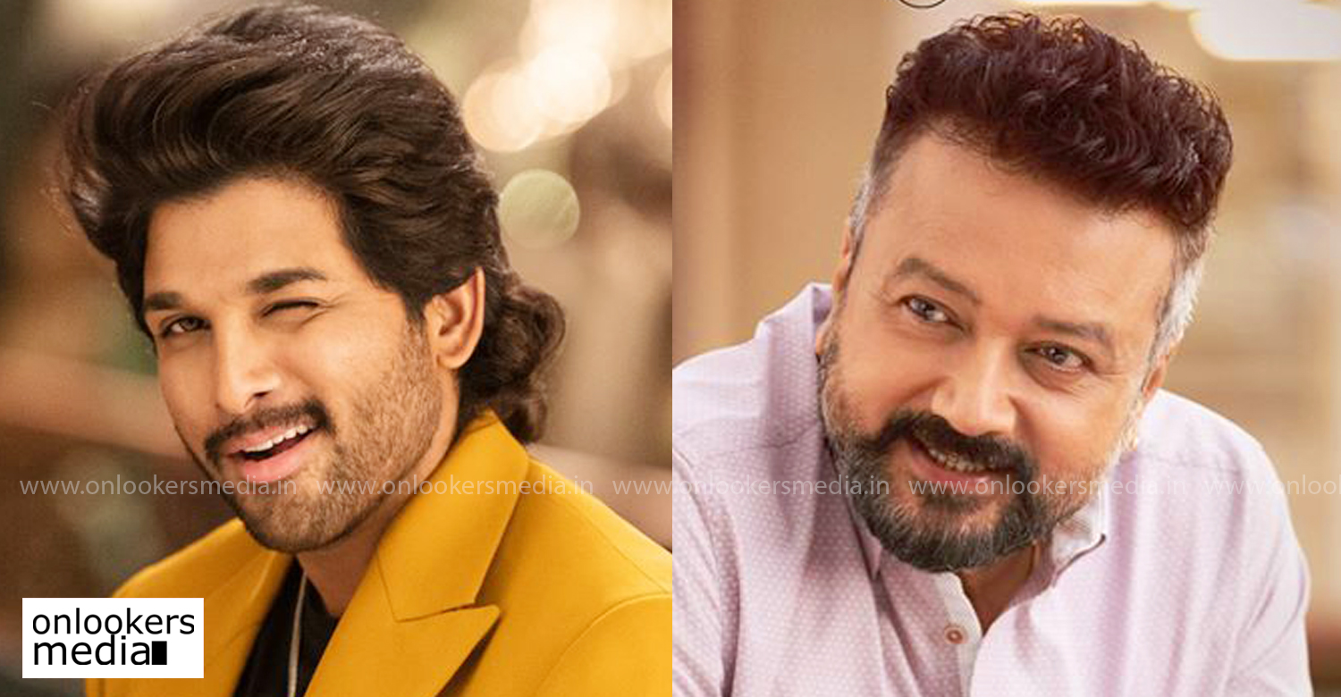 Ala Vaikunthapurramuloo,actor jayaram,actor jayaram telugu film,jayaram allu arjun film,jayaram telugu film news,actor jayaram's latest news,Ala Vaikunthapurramuloo latest reports,tollywood film,telugu film news,allu arjun's latest film news,malayali actor jayaram