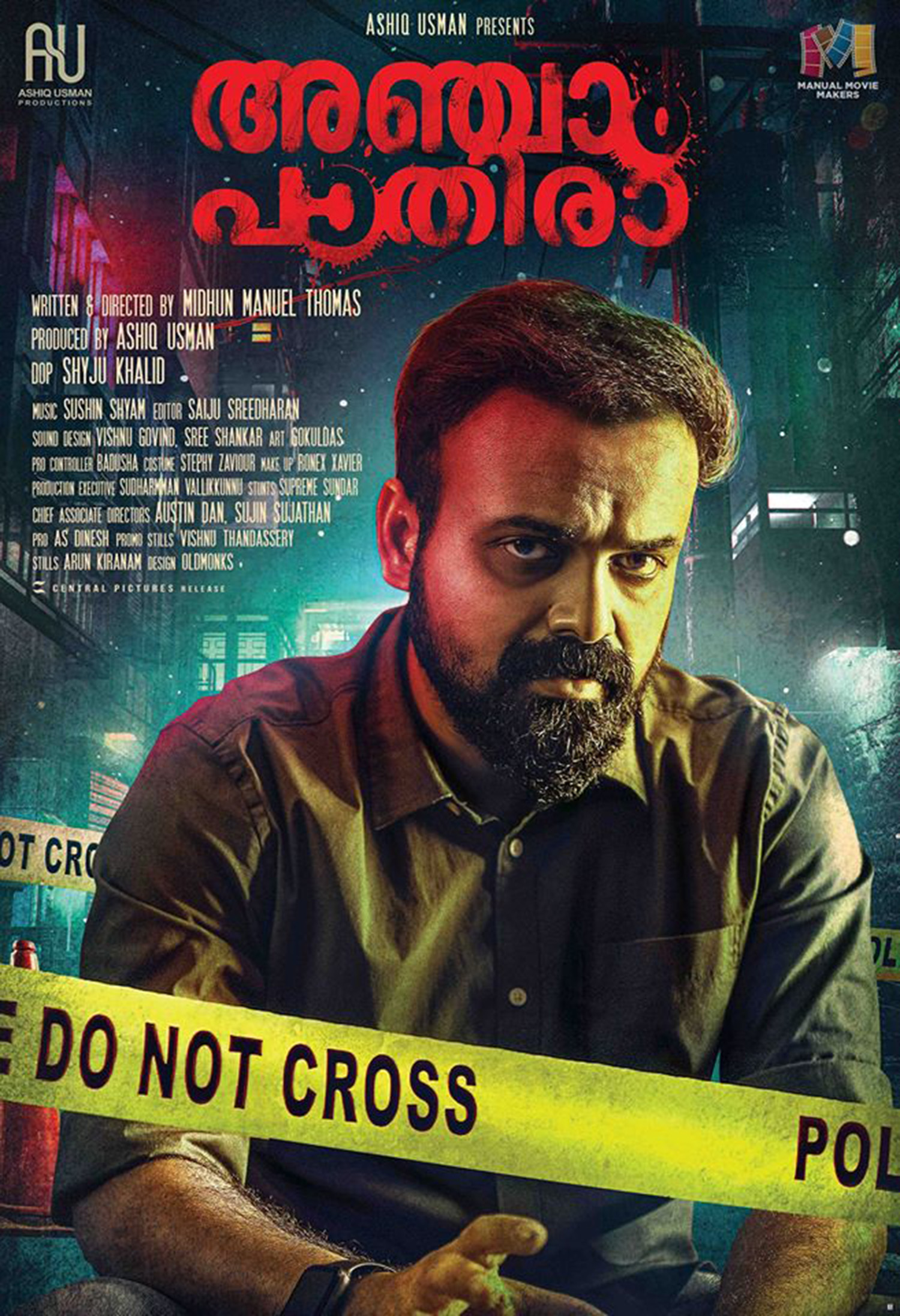 Anjaam Pathiraa Movie,Anjaam Pathiraa reviews,Anjaam Pathiraa ratings,Anjaam Pathiraa malayalam movie review,Anjaam Pathiraa review,Anjaam Pathiraa hit or flop,kunchacko boban,kunchacko boban new movie,kunchacko boban Anjaam Pathiraa review,midhun manuel thomas,kunchacko boban Anjaam Pathiraa latest reports,Anjaam Pathiraa poster,Anjaam Pathiraa movie stills
