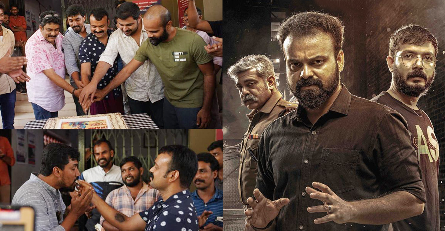 Anjaam Pathiraa,Anjaam Pathiraa success celebration stills,Anjaam Pathiraa celebration,kunchacko boban,kunchacko boban Anjaam Pathiraa,midhun manuel thomas