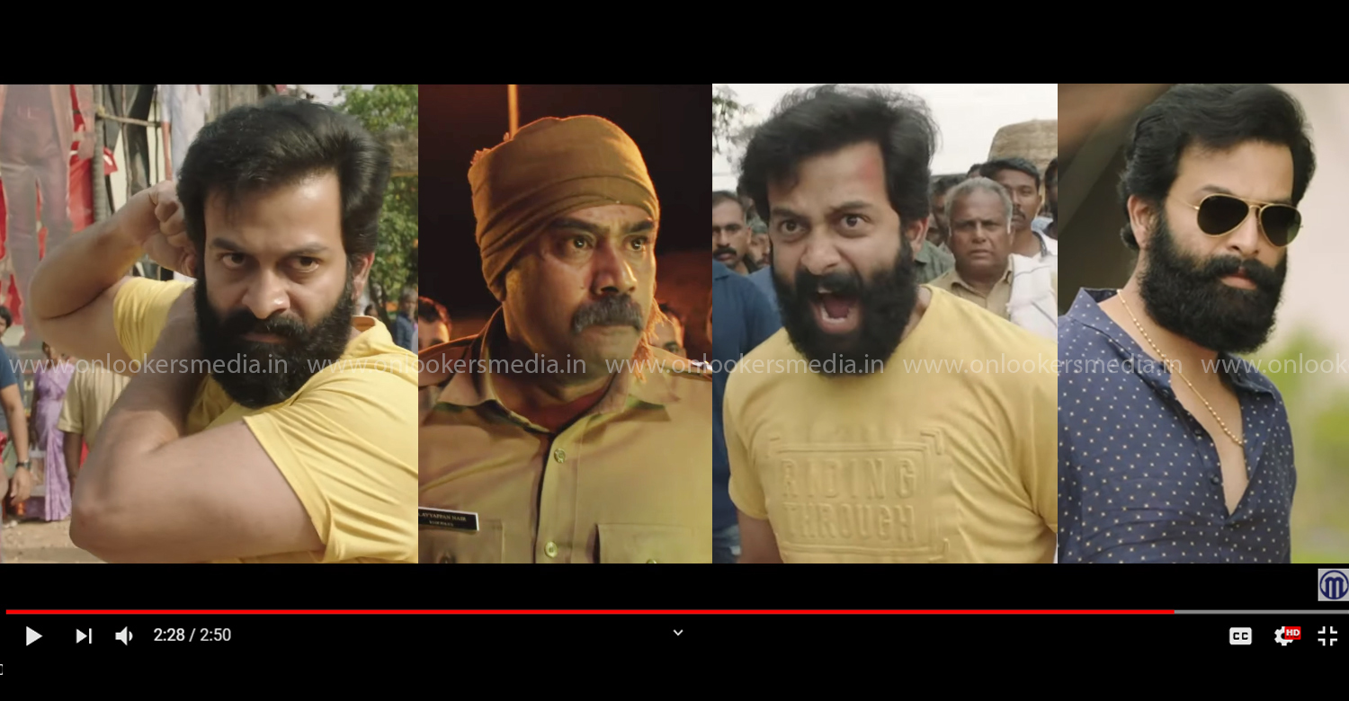 ayyappanum koshiyum,ayyappanum koshiyum trailer,ayyappanum koshiyum teaser,ayyappanum koshiyum movie,prithviraj sukumaran,biju menon,latest malayalam cinema,new malayalam film news,director sachy,prithviraj sukumaran new film,biju menon new film