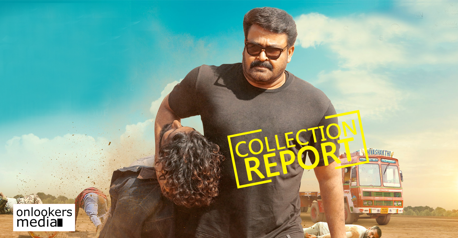 big brother collection report,big brother worldwide collection reports,big brother latest collection reports,big brother 4 days collection,mohanlal,siddique,mohanlal big brother worldwide collection report