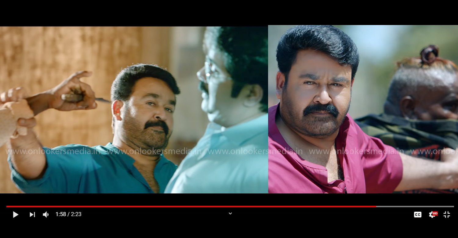 Big Brother,Big Brother trailer 2,mohanlal,mohanlal new film,director siddique,mohanlal director siddique new film,mohanlal new action film,new action malayalam film 2020,mohanlal in Big Brother,Big Brother mohanlal scenes