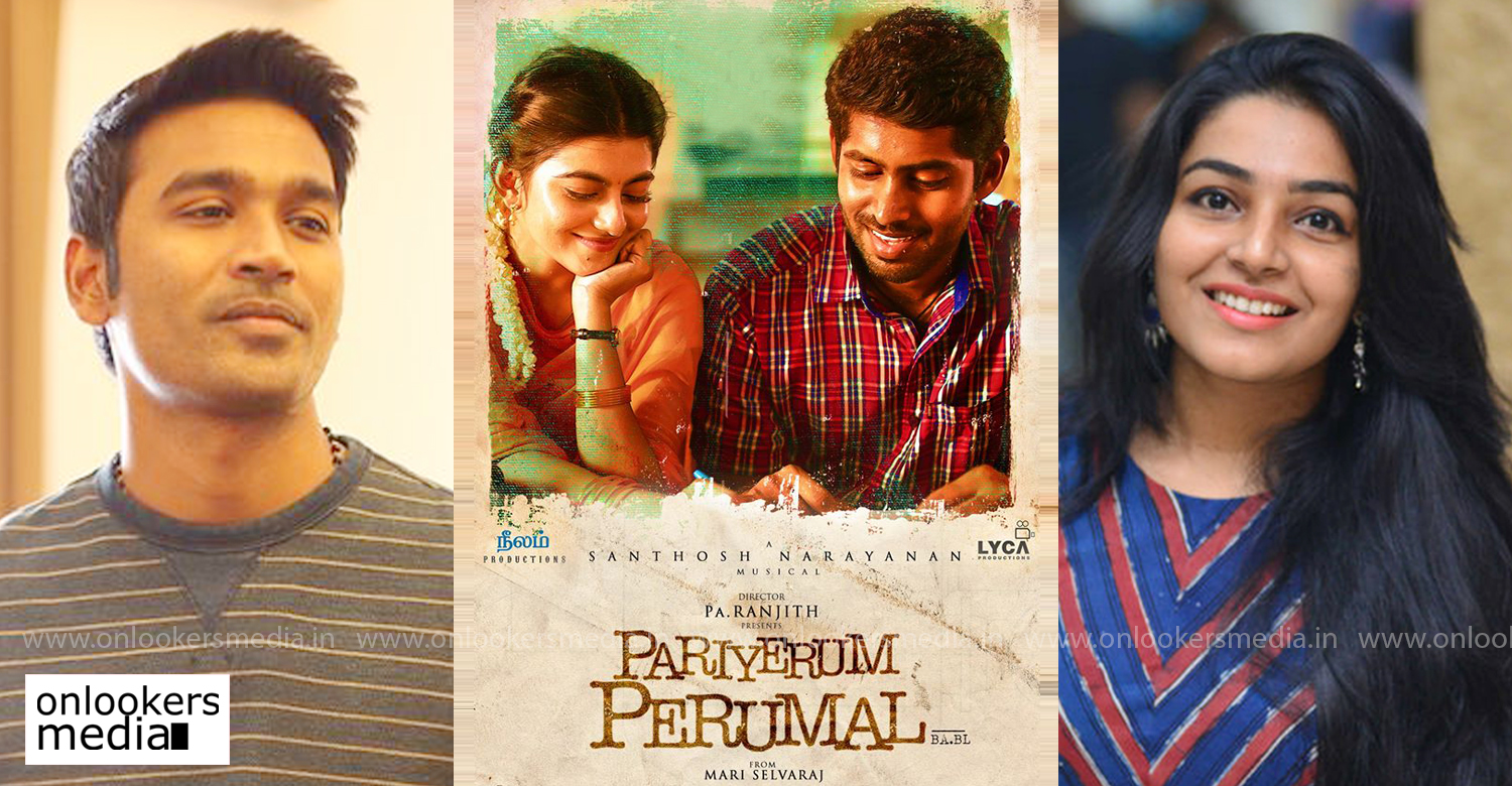 d41,dhanush,director mari selvaraj,actor dhanush mari selvaraj film,d41 updates,pariyerum perumal fame mari selvaraj new film,malayalam actress rajisha vijayan,actor lal,actress rajisha vijayan,actor dhanush latest news,actor dhanush next film