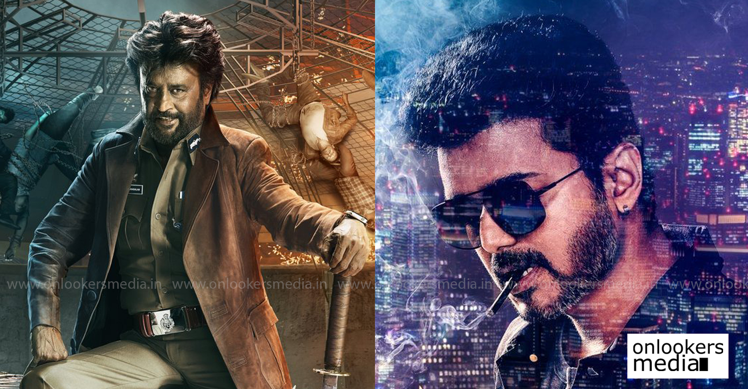 Darbar,Darbar first day collection chennai city,superstar rajinikanth,thalaivar rajinikanth,ar murugadoss,rajinikanth's darbar first day collection,rajinikanth's darbar first day chennai city collection,chennai city highest grossing tamil cinema,chennai city opening day gross top movies,tamil cinema,kollywood cinema,sarkar,thalapathy vijay sarkar