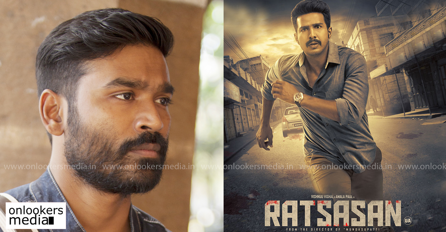 actor dhanush,dhanush upcoming film,dhanush 2020 new movies,ratchasan director new film,ratchasan,director ramkumar,ratchasan director ramkumar next film,dhanush in ratchasan director new film,latest tamil cinema news,new kollywood film news,actor dhanush latest news