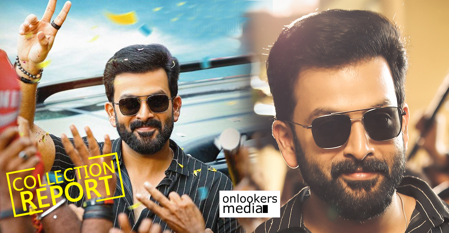 Driving Licence,Driving Licencemovie,Driving Licence movie updates,prithviraj's Driving Licence latest collection report,prithviraj Driving Licence latest worldwide collection,prithviraj sukumaran 2019 highest grosser movie,2019 christmas release kerala box office highest grosser,2019 prithviraj sukumaran hit movie,suraj venjaramoodu,suraj venjaramoodu 2019 hit movie