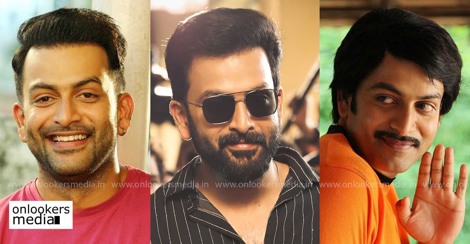 prithviraj sukumaran hit movies,actor prithviraj career best movies,prithviraj sukumaran latest hit movie,actor prithviraj film news,Driving Licence movie latest reports,prithviraj sukumaran biggest hit movies,prithviraj sukumaran blockbuster movies,prithviraj latest blockbuster movie