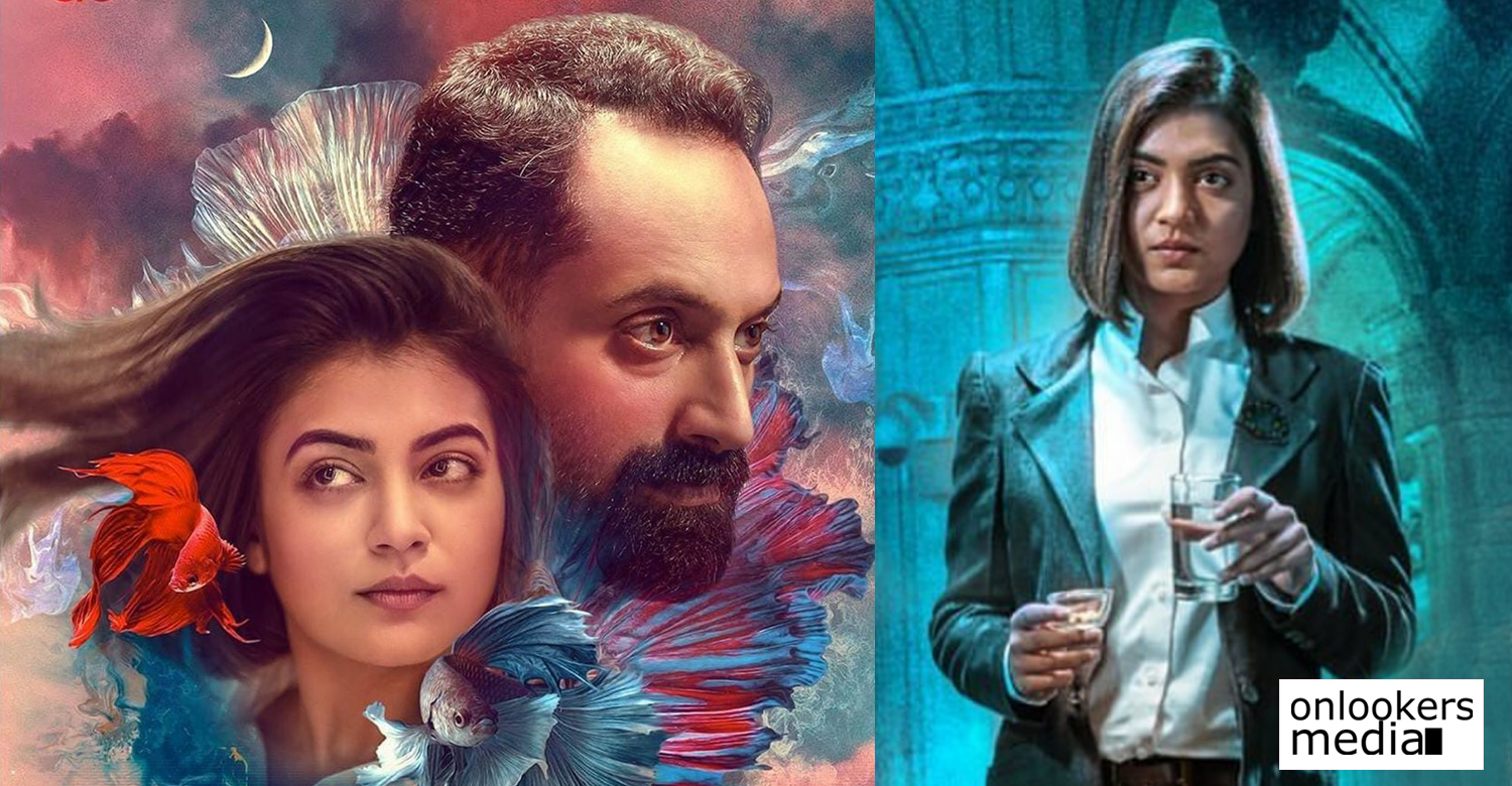 nazriya nazim,anwar rasheed,fahadh faasil,nazriya in trance,trance malayalam movie,trance movie,nazriya new film,latest malayalam cinema news,new mollywood film news,nazriya fahadh faasil in trance,nazriya role in trance,nazriya character in trance