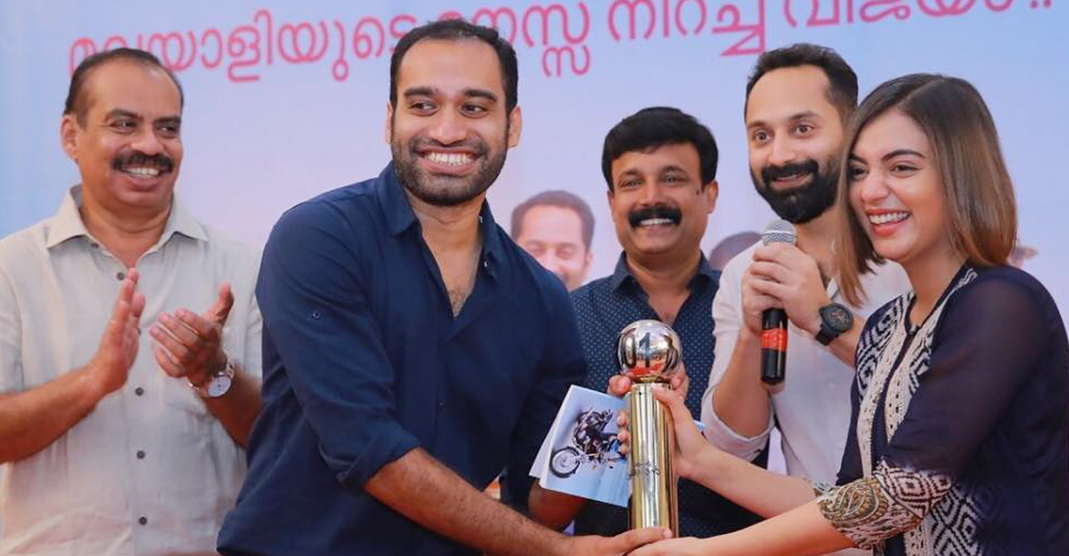 Fahadh Faasil,akhil sathyan,fahadh faasil's upcoming film,akhil sathyan debut direction,fahadh faasil akhil sathyan movie latest reports,sathyan anthikad son akhil sathyan,latest malayalam cinema news,new mollywood films,upcoming malayalam cinema
