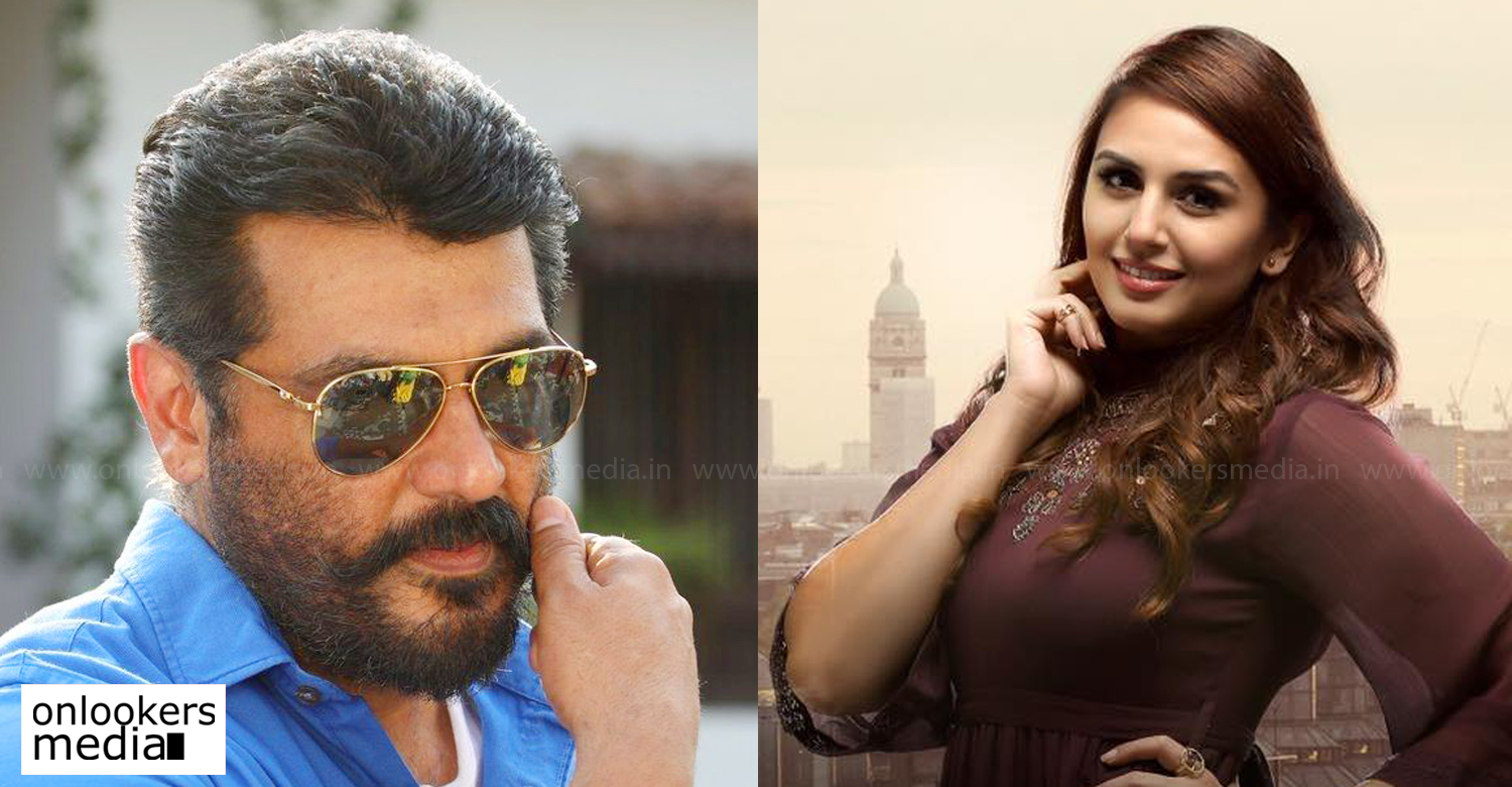 Valimai,thala ajith,Valimai ajith heroine,Valimai movie female lead,thala ajith new film,h vinoth,actress huma qureshi,huma quresh new movie,huma qureshi new tamil film,huma qureshi in thala ajith Valimai,new tamil film news,kollywood film latest news,latest tamil cinema news