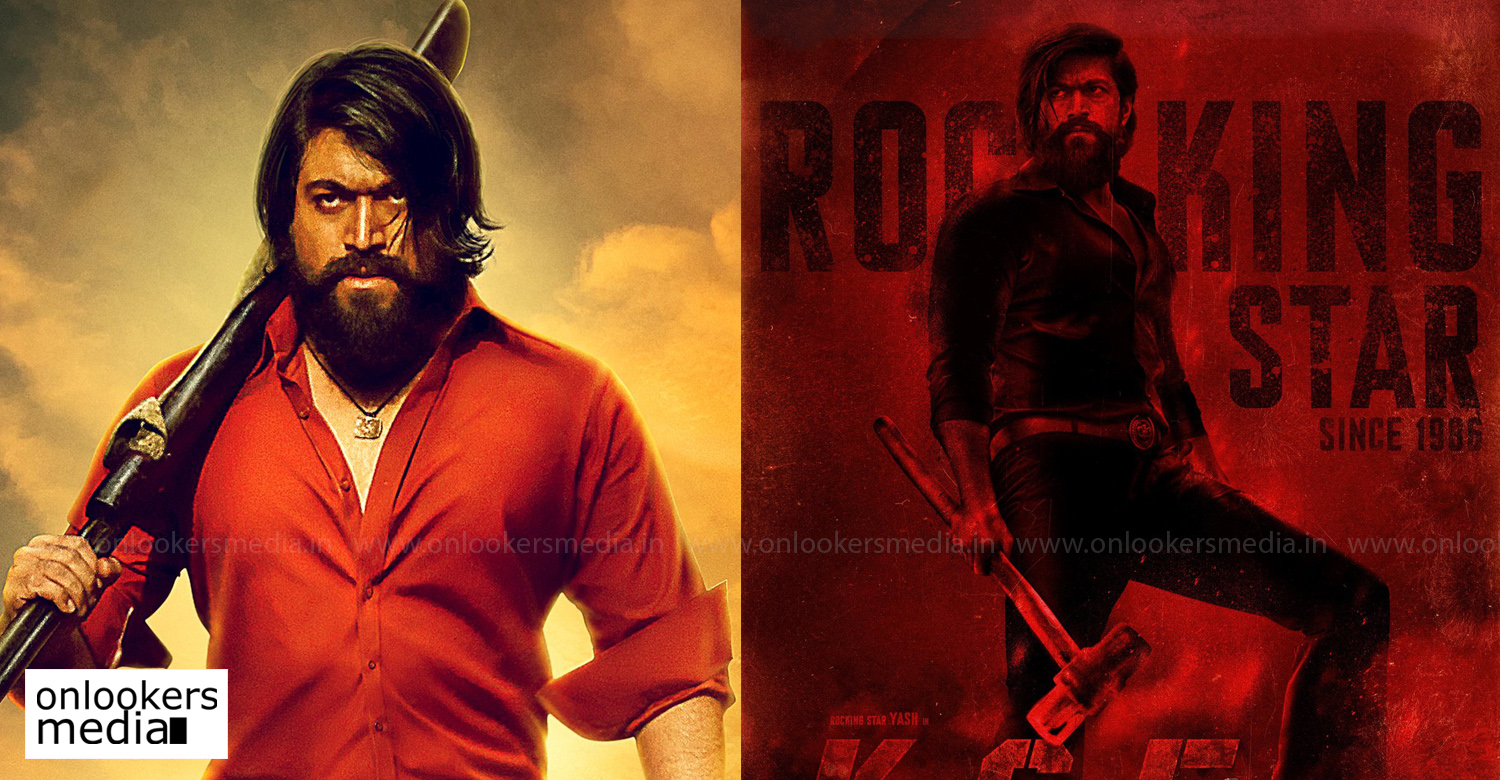 kgf 2 makers release a special poster on yash s birthday onlookersmedia