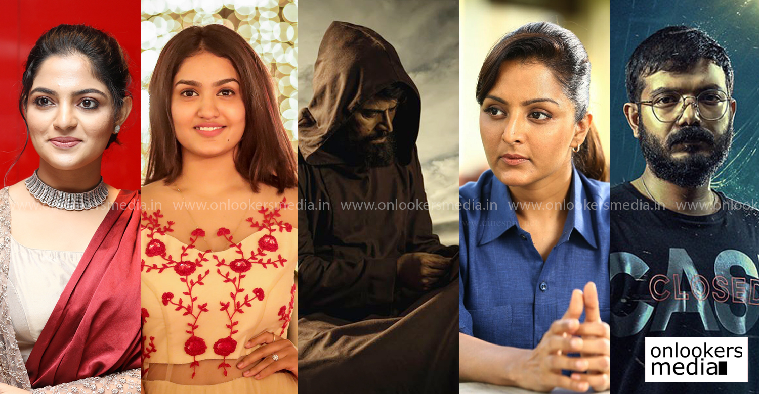 The Priest,The Priest malayalam movie cast,The Priest movie star cast,The Priest movie actors,mammootty's The Priest cast,mammootty new movie The Priest actors,Nikhila Vimal, Sreenath Bhasi, Saniya Iyappan,manju warrier,latest malayalam film news,new mollywood film,new malayalam cinema