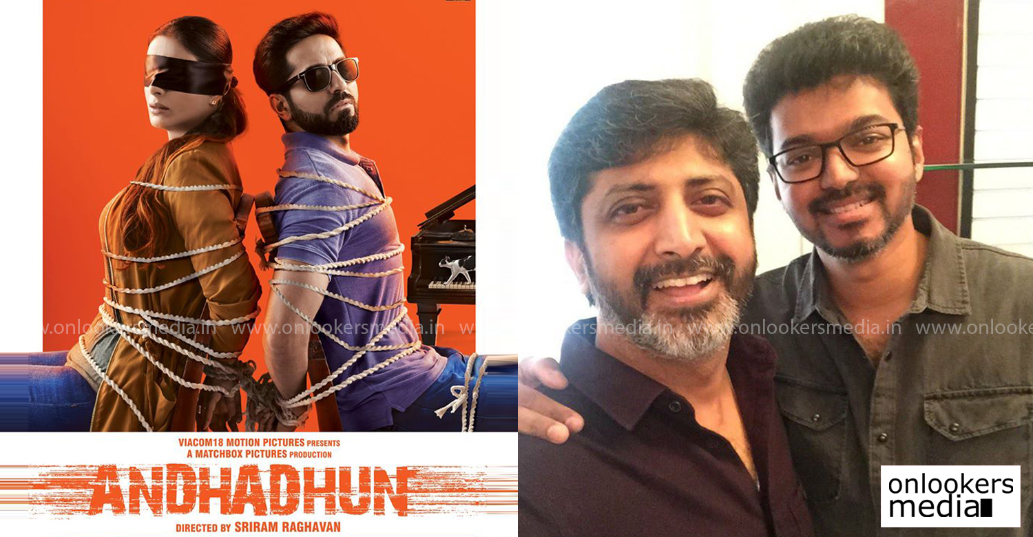 Andhadhun,Andhadhun tamil remake,actor prashanth,director mohan raja,actor prashanth mohan raja Andhadhun tamil remake,director mohan raja new film,tamil actor prashanth latest news,tamil actor prashanth new movie,Andhadhun tamil remake director,Andhadhun tamil remake hero