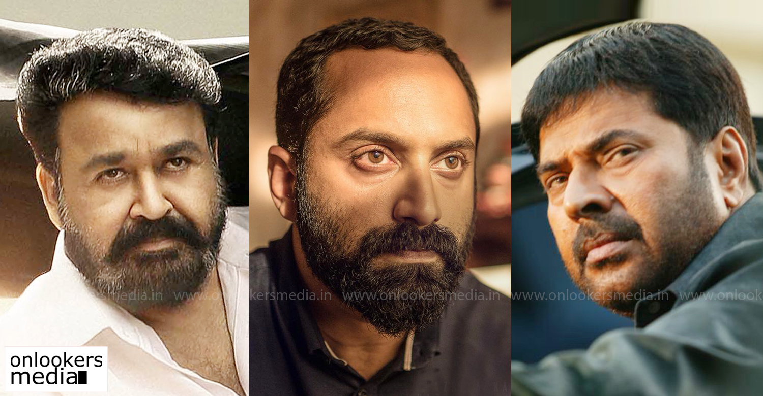 fahadh faasil,mohanlal,mammootty,mahesh narayanan,malik,malik movie,malik movie latest news,mammootty's latest news,mohanlal's latest news,fahadh faasil's malik movie