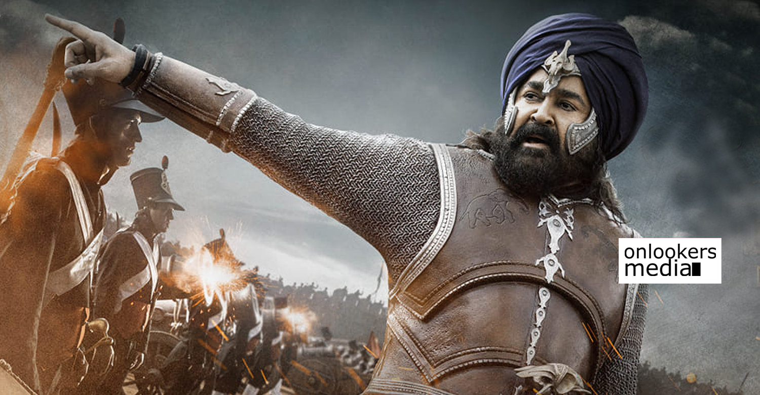 Marakkar Arabikadalinte Simham,mohanlal,priyadarshan,big budget malayalam cinema,new mollywood cinema,latest malayalam cinema news,Marakkar Arabikadalinte Simham poster,mohanlal in Marakkar Arabikadalinte Simham,mohanlal kunjali marakkar,marakkar movie updates,marakkar film news