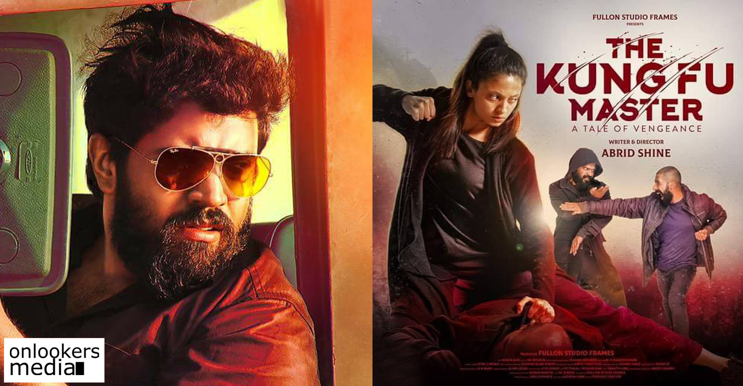 The Kung Fu Master,actor nivin pauly,abrid shine,neeta pillai,The Kung Fu Master latest news,The Kung Fu Master latest reports,abrid shine The Kung Fu Master latest reports,actor nivin pauly about The Kung Fu Master,action movies in malayalam cinema,latest action malayalam movies