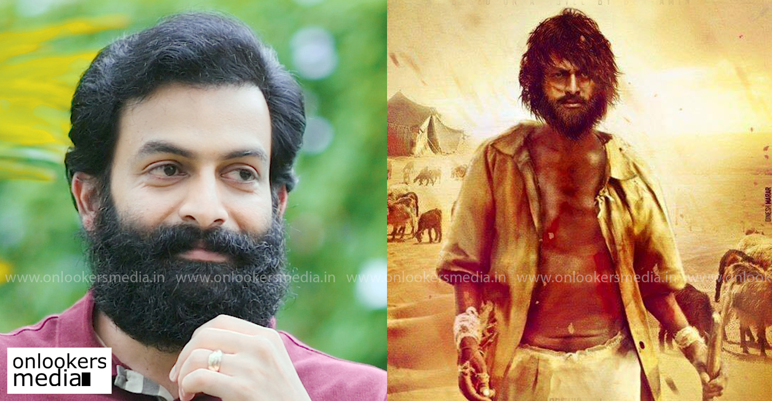 Aadujeevitham movie update,Aadujeevitham movie latest reports,prithviraj sukumaran,prithviraj sukumaran's latest news,Aadujeevitham shooting dates,prithviraj shoot Aadujeevitham,prithviraj sukumaran's latest news,malayalam cinema,mollywood film,new malayalam movie latest news,upcoming prithviraj sukumaran movie