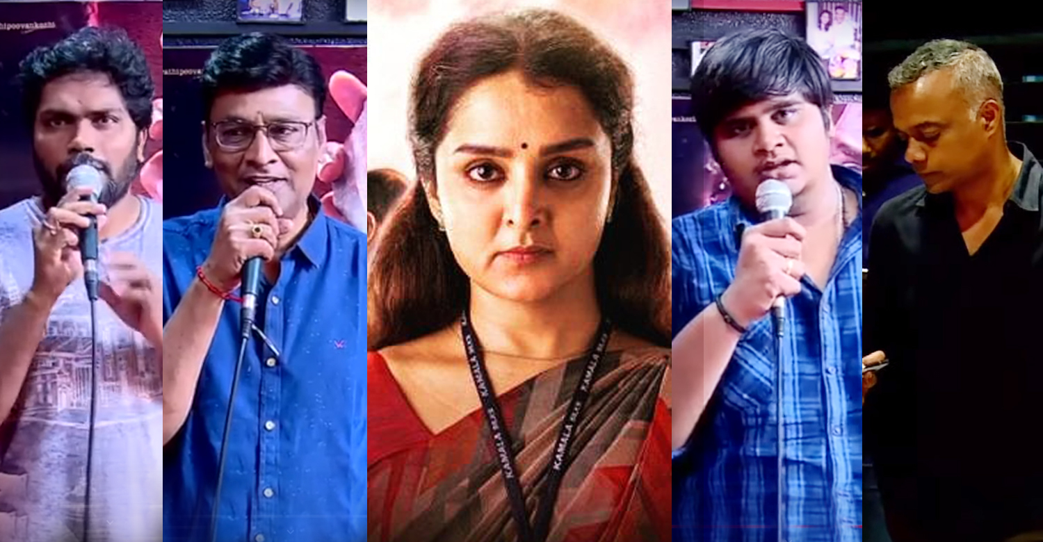 Prathi Poovankozhi,manju warrier,rosshan andrrews,tamil celebrities about Prathi Poovankozhi,Prathi Poovankozhi preview show in Tamil Nadu,prathi poovankozhi film latest news,manju warriers latest film news