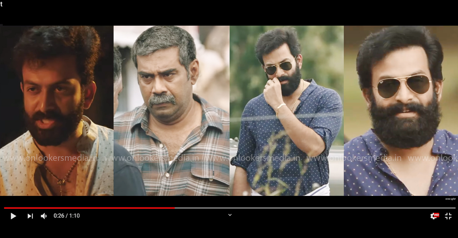 Ayyappanum Koshiyum,Ayyappanum Koshiyum teaser,prithviraj sukumaran,biju menon,sachy,Ayyappanum Koshiyum new movie,prithviraj new film,biju menon new film,new malayalam cinema,mollywood film,south indian film latest news