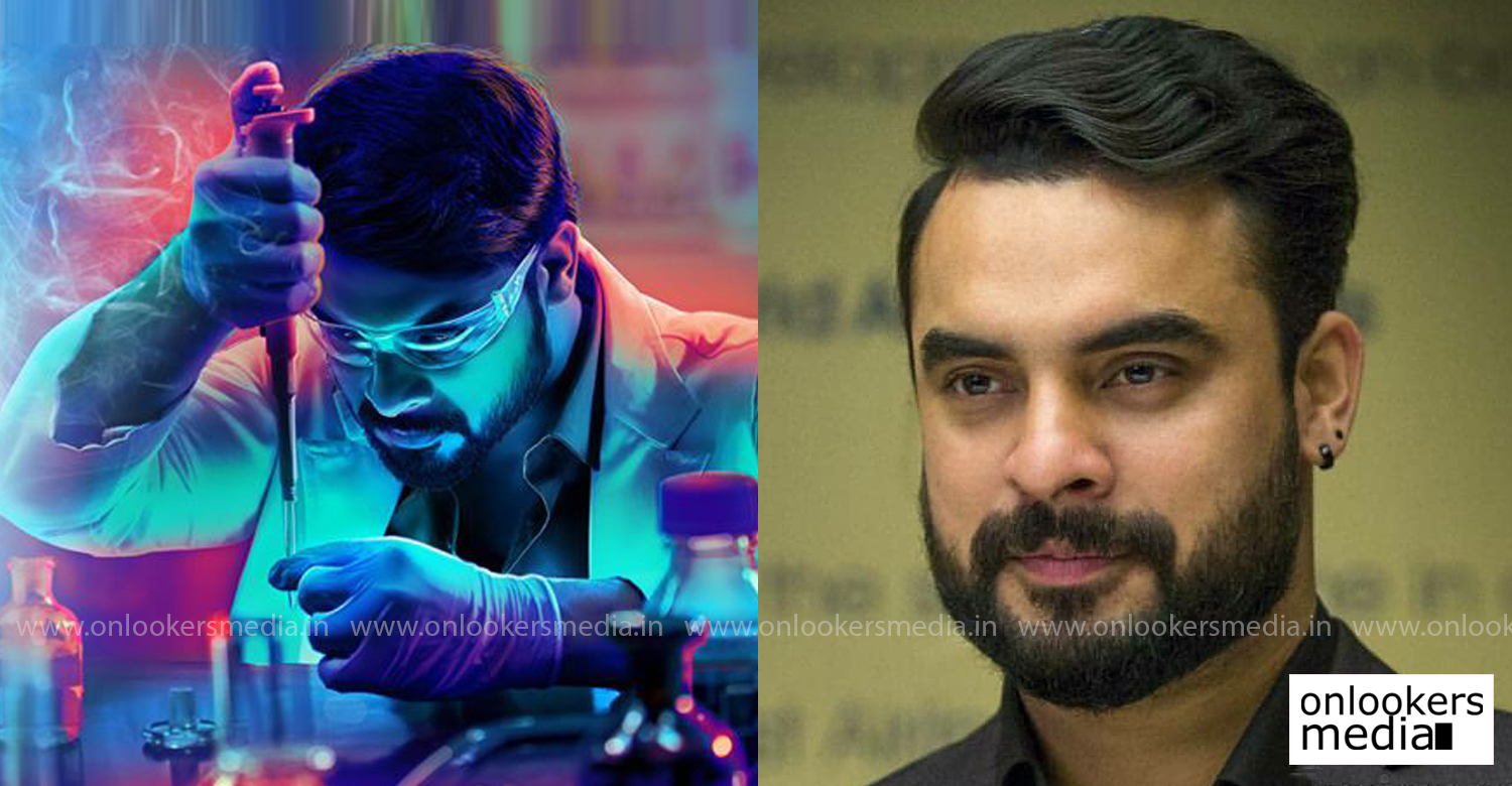 Forensic,Forensic teaser release date,tovino thomas,tovino thomas upcoming film Forensic,tovino thomas latest news,tovino thomas film news,new malayalam cinema news,latest mollywood film news