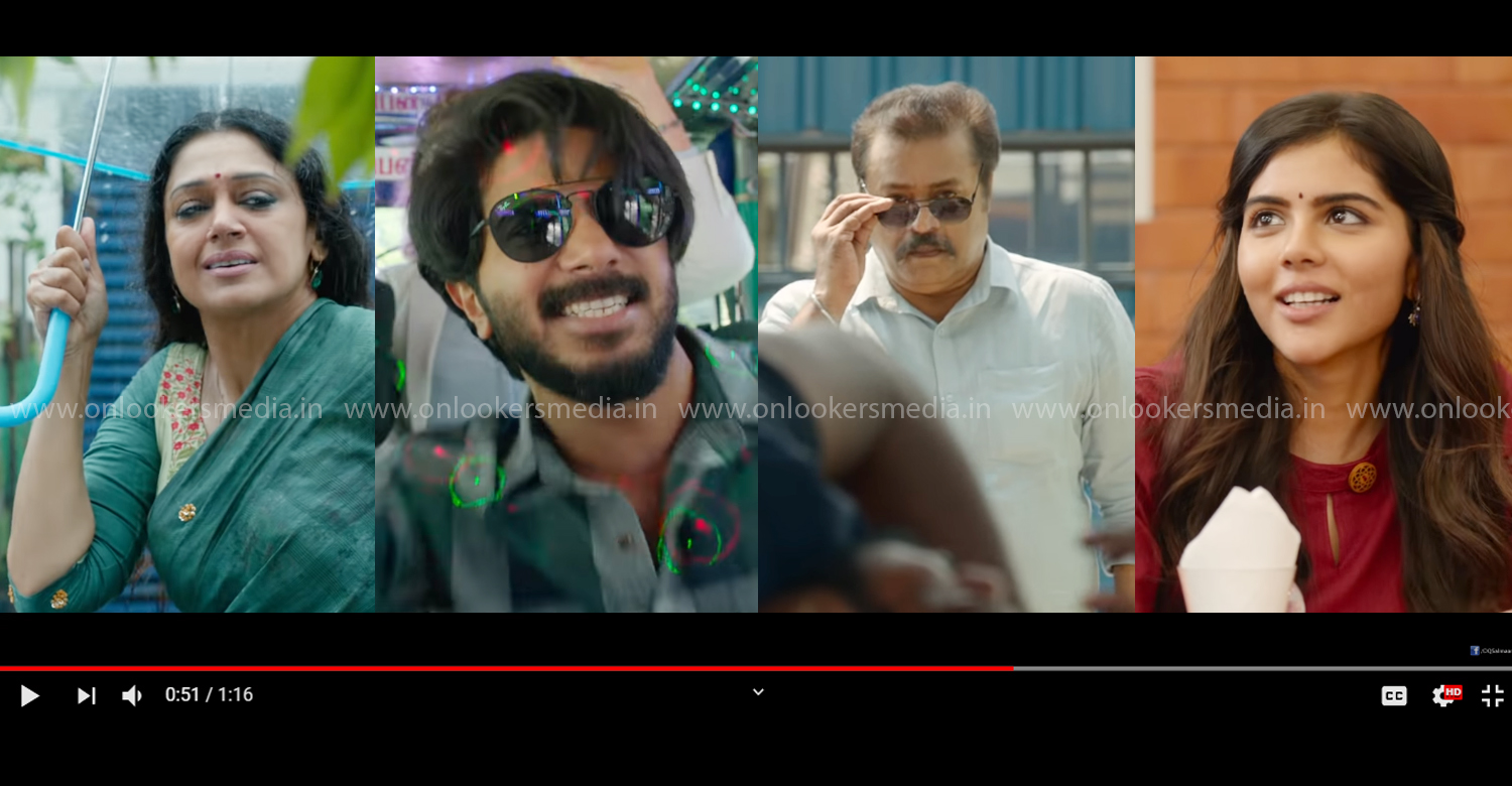 varane avashyamund,varane avashyamund teaser,varane avashyamund trailer,dulquer salmaan,suresh gopi,shobhana,kalyani priyadarshan,wayfarer films,anoop sathyan,dulquer salmaan new movie,suresh gopi new movie,latest malayalam cinema news,new malayalam film,mollywood cinema,malayalam cinema