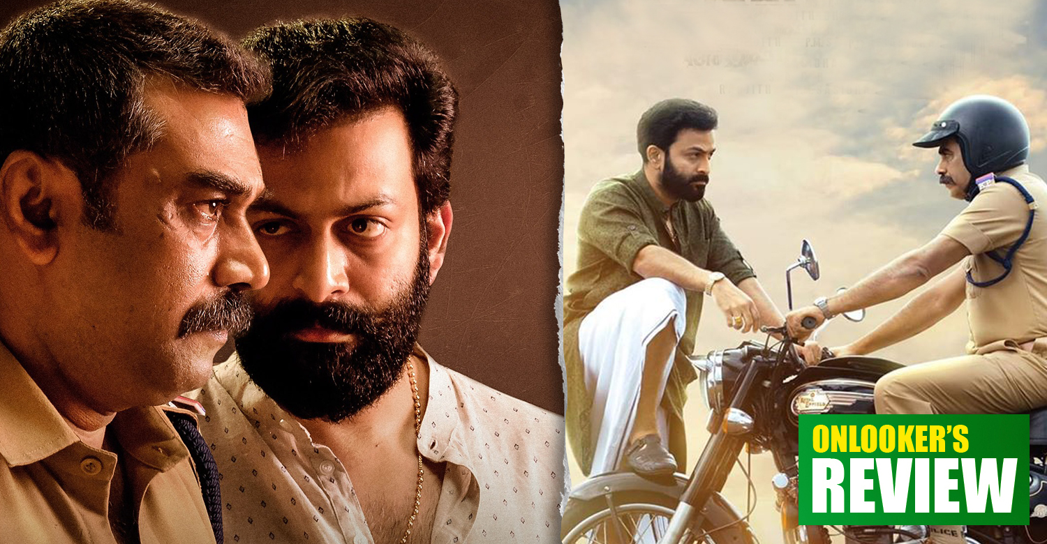 Ayyappanum Koshiyum review,Ayyappanum Koshiyum review ratings,Ayyappanum Koshiyum movie latest reports,Ayyappanum Koshiyum hit or flop,prithviraj sukumaran,prithviraj sukumaran new movie,prithviraj Ayyappanum Koshiyum review,biju menon,biju menon new movie,director sachy,prithviraj biju menon Ayyappanum Koshiyum latest reports,Ayyappanum Koshiyum malayalam movie review