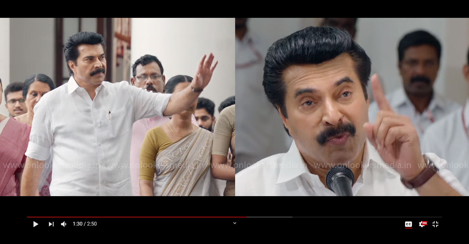 one malayalam movie,megastar mammootty,mammootty new political movie,political malayalam movie,mammootty one teaser,one movie teaser,one movie first teaser,joju george,murali gopy,bobby sanjay,santhosh viswanath,mammootty latest news
