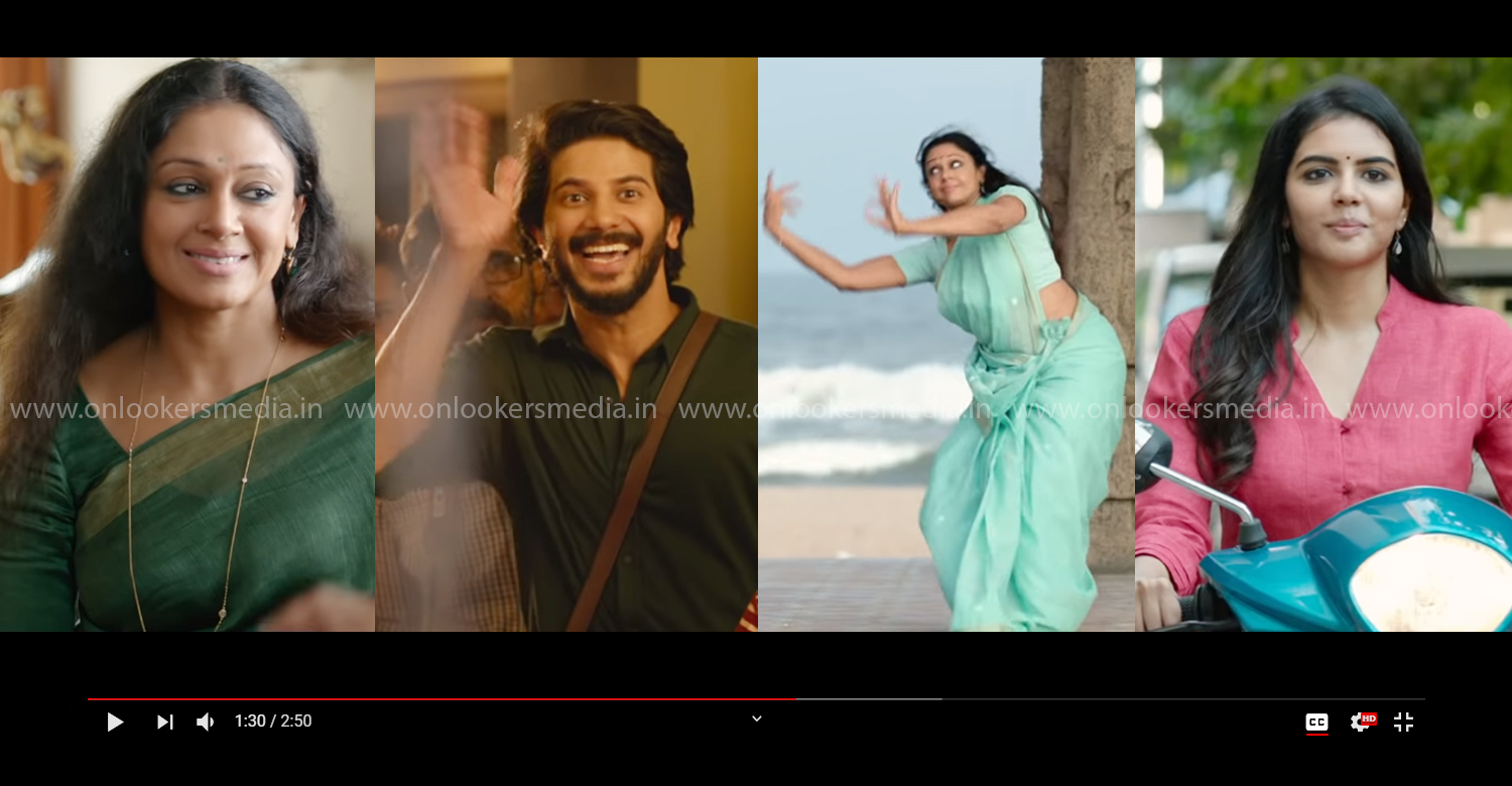 Varane Avashyamund video song,Varane Avashyamund movie song,Varane Avashyamund malayalam movie,dulquer salmaan,shobana,kalyani priyadarshan,noop sathyan,new malayalam film songs,latest malayalam film songs,2020 new movie songs,Varane Avashyamund muthunne kannukalil video song,anoop sathyan,alphonse joseph,swetha mohan